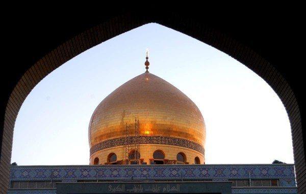 Iranian Shia Mosque
