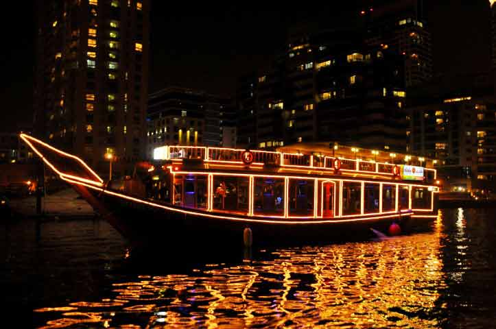 Rasan Tours - Dhow Cruise Dubai Tour Booking & Packages