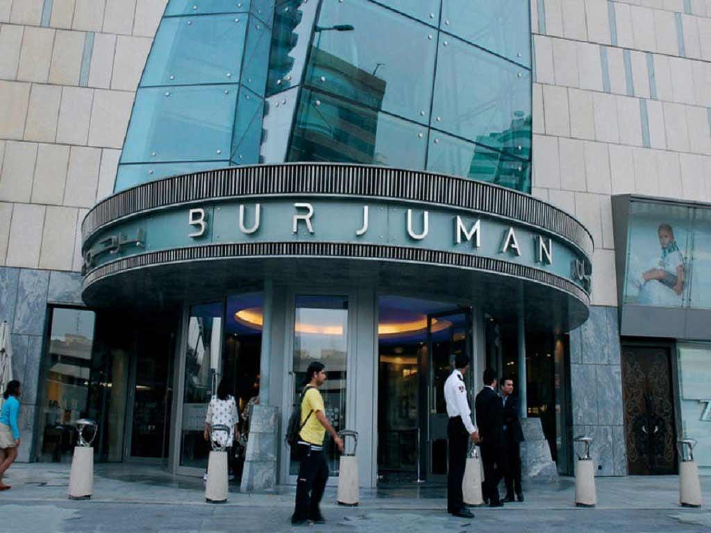 Burjuman Dubai