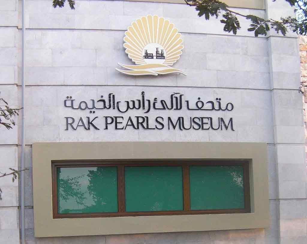 Pearls Museum