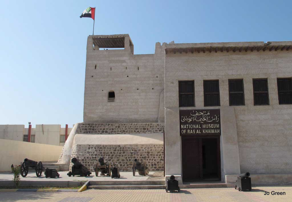 The National Museum of Ras- Al- Khaimah