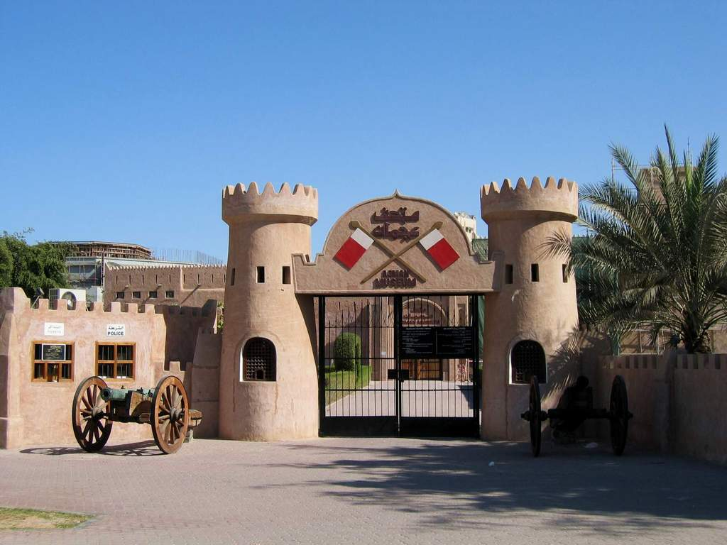 Best Places to visit in Ajman you must visit