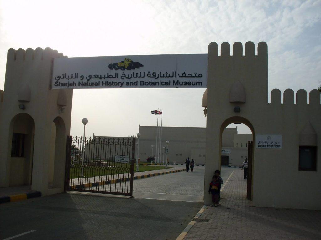 Sharjah Natural History Museum