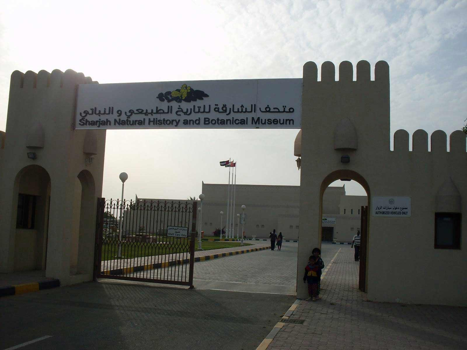 Sharjah Museum Of Natural History
