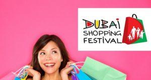 Dubai Shopping Festival 2017