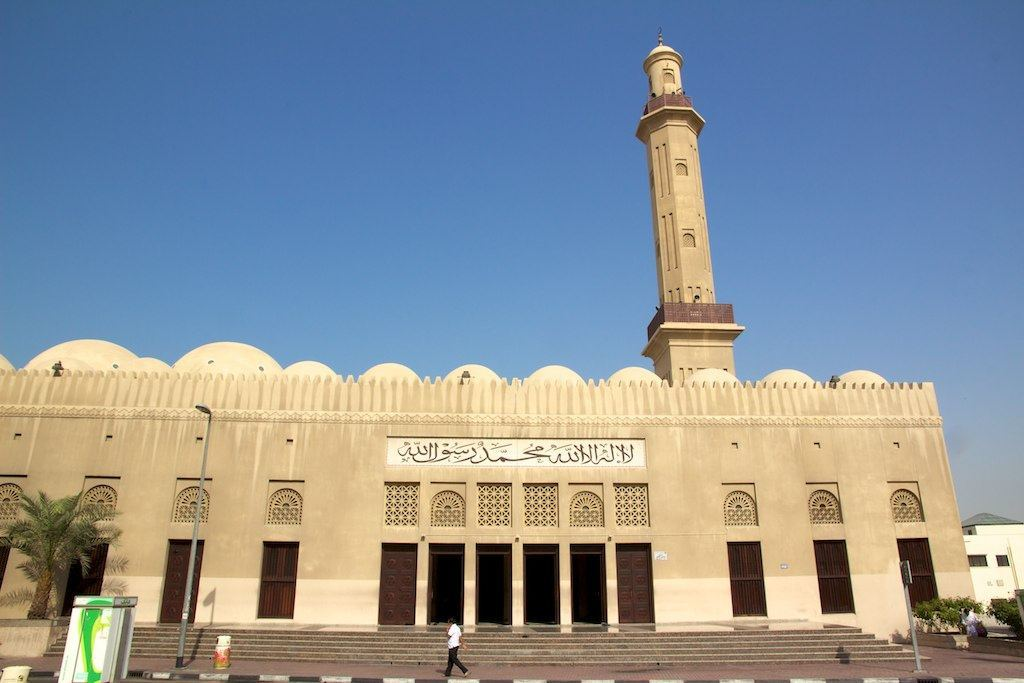 Grand Mosque Dubai
