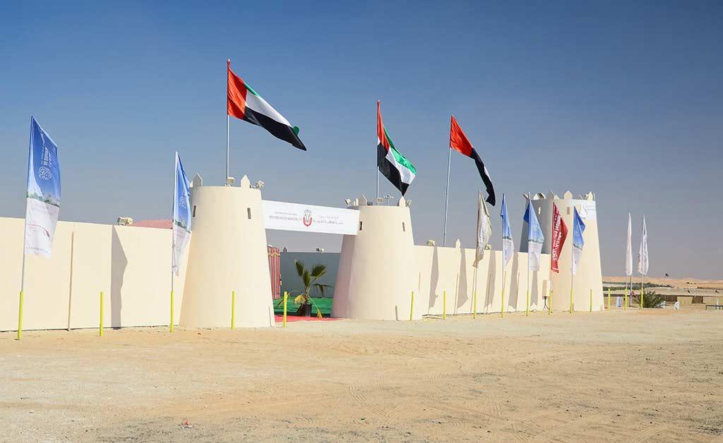 Al Dhafrah Festival