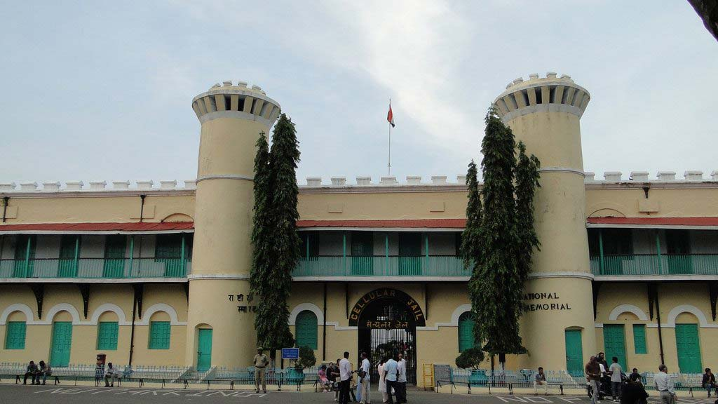 Cellular Jail Andaman Islands