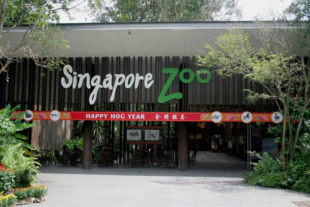 entrance-plaza-singapore-zoo