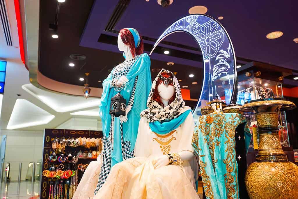 UAE National Day Sale