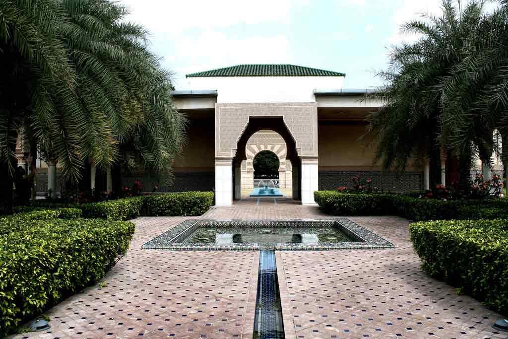 Botanical Garden in Putrajaya