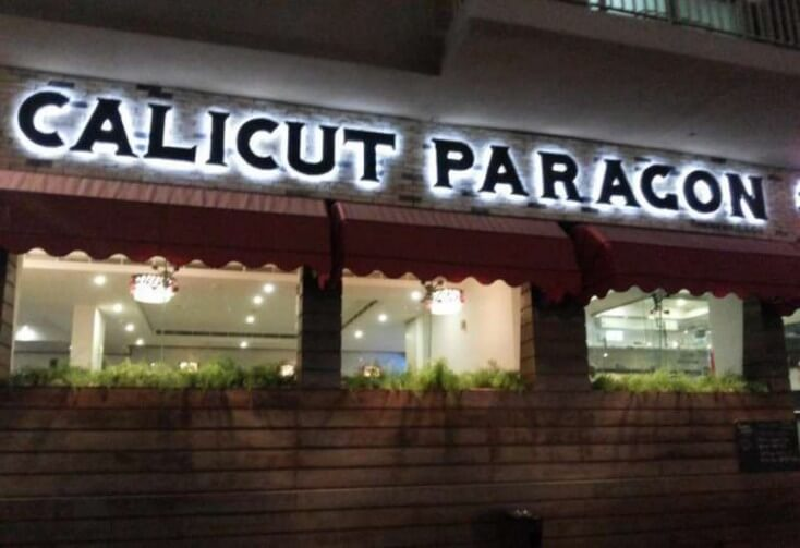 calicut paragon restaurant in Dubai