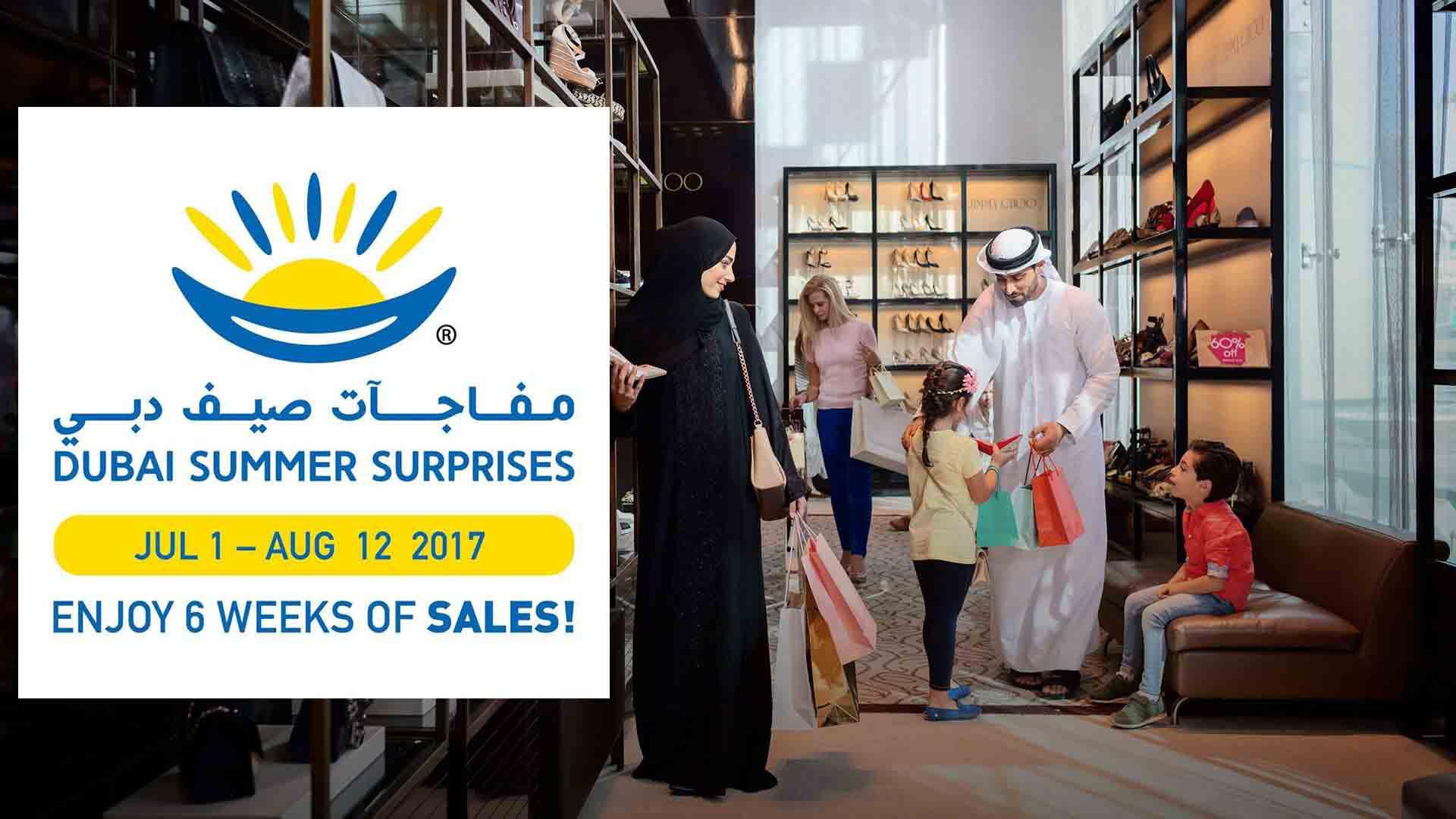 Dubai Summer Surprises 2017