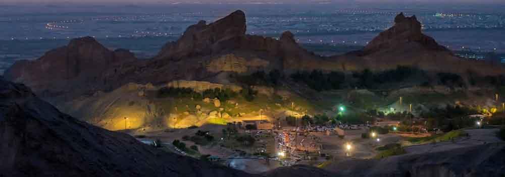 Jebel Hafeet