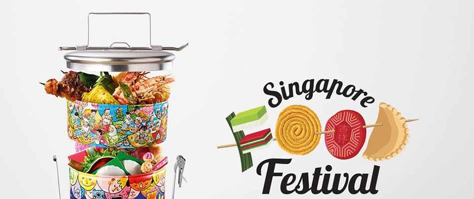 Singapore Food Festival