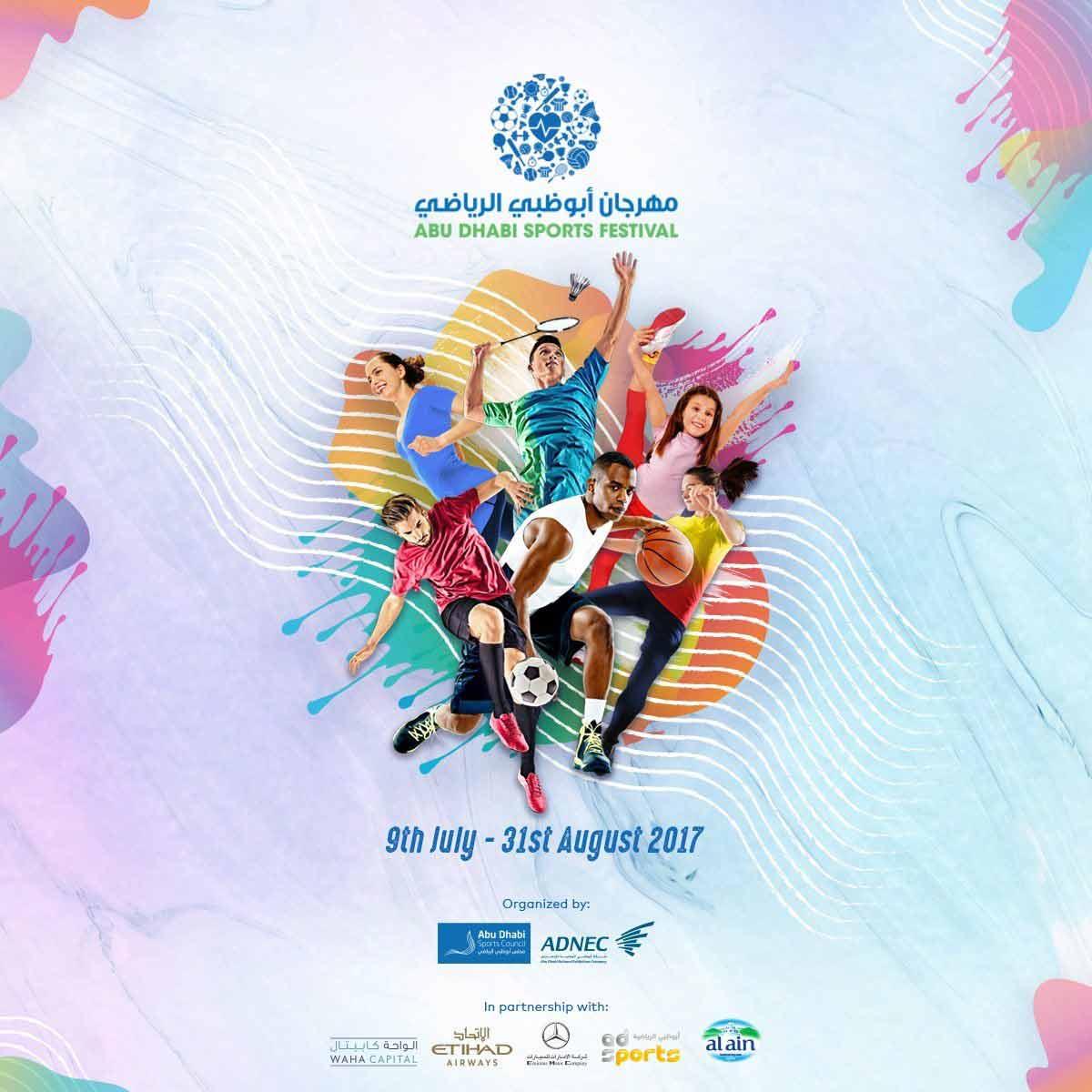 Abu Dhabi Sports Festival