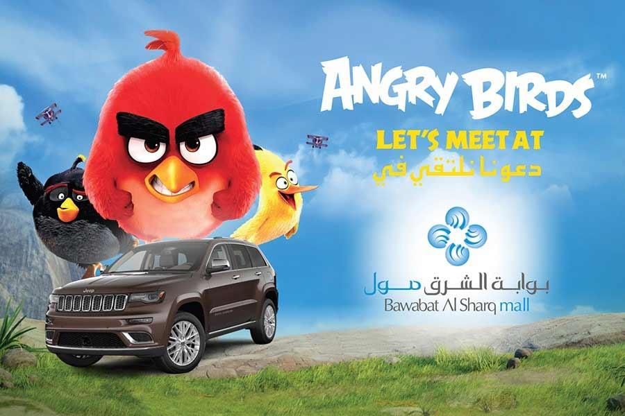 Angry Birds at Bawabat Al Sharq Mall
