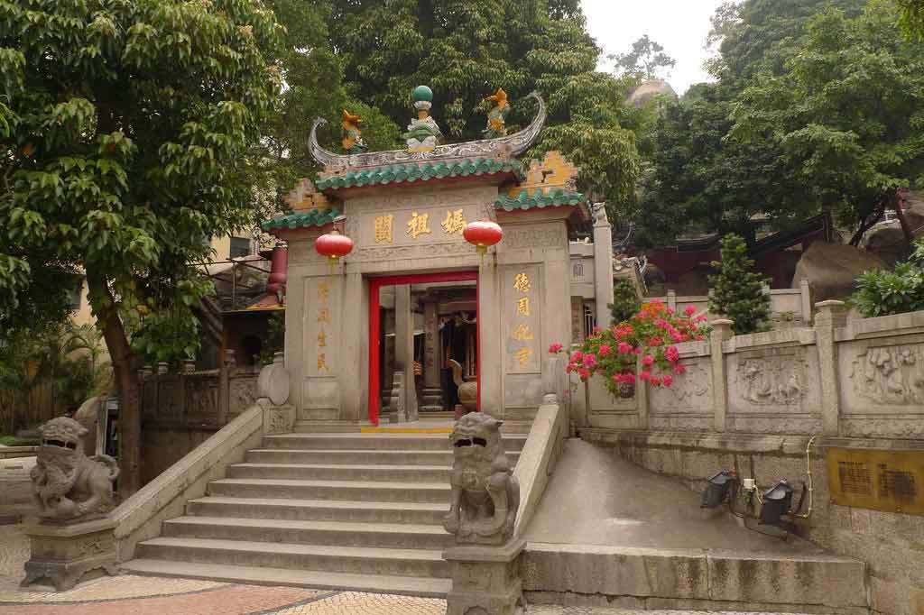 A-Ma Temple Macau