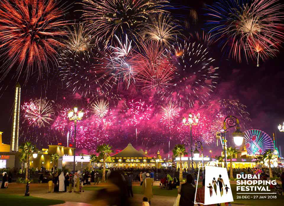 Fireworks at Global Village Dubai