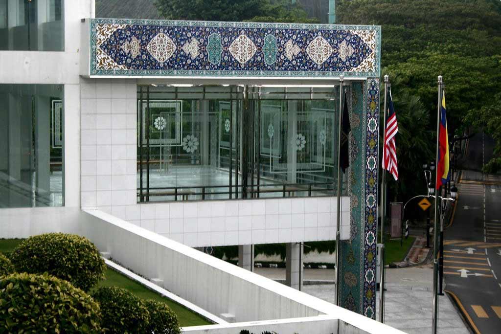 Islamic Arts Museum kl