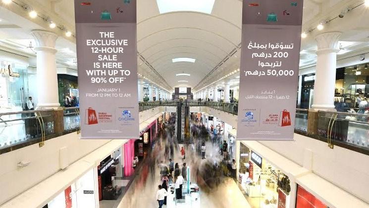 Majid Al Futtaim 12 hours sale