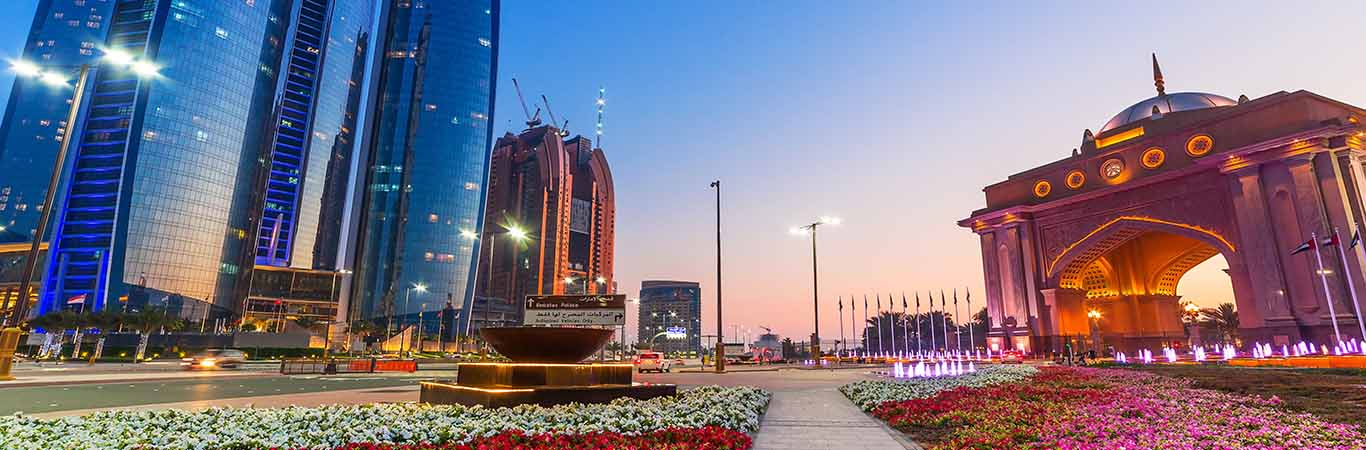 Abu Dhabi Travel - Things to see, Itinerary, Tour Tickets, Discounts